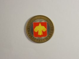 10 рyблeй 2009, Рeспyбликa Коми. (Цветная).