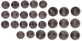 Набор из 27 монет  2 и 5 рублей 200 лет Войне 1812 полководцы и сражения