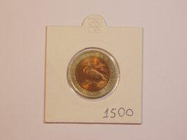 10 рублей 1992 года Красная книга Краснозобая казарка