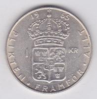 1 крона 1965 года