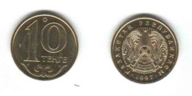 10 тенге 1997 года