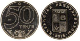 50 тенге 2012 года