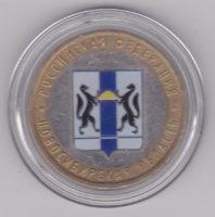 10 рублей 2007 года