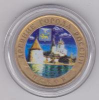 10 рублей 2003 года