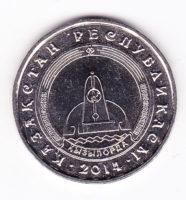 50 тенге 2014 года Кызылорда