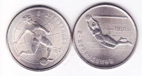 Набор монет Корея 1991 года 2 шт