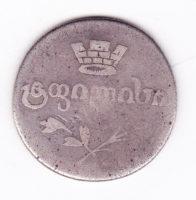 двойной абаз (20 копеек) 1827 года для Грузии