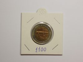 50 рублей 1993 года Красная книга Туркменский зублефар