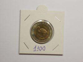 50 рублей 1993 года Красная книга Дальневосточный Аист