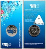 25 рублей 2011 года Сочи 2014 Эмблема цветная в блистере