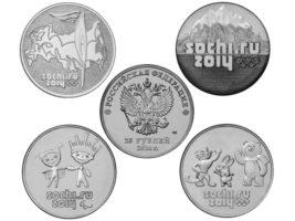 Набор монет 25 рублей Сочи 2014 дочекан