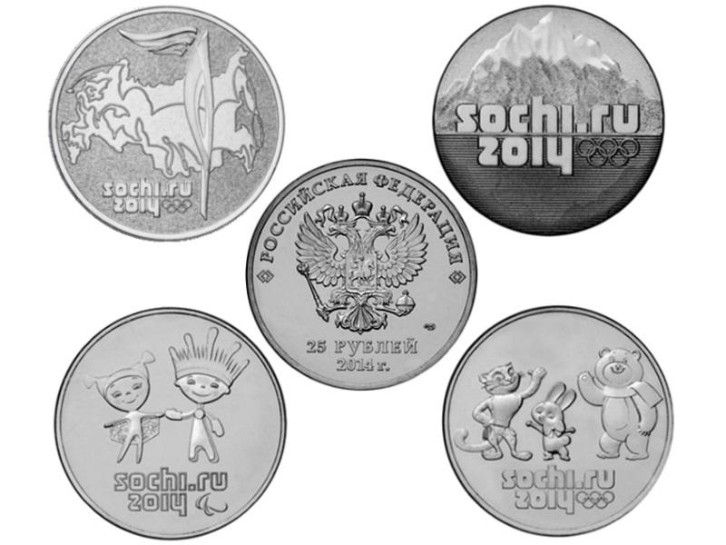 Цена российских монет сочи отключить номер от карты сбербанка