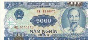5000 донг 1991 года. Вьетнам.