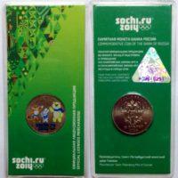 25 рублей 2012 года Сочи 2014 Талисманы цветная в блистере