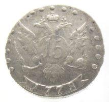 15 копеек 1778 г.
