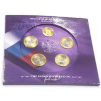 Набор монет 2008 г. «Российская Федерация» выпуск 4