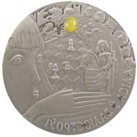 Беларусь. 25 рублей 2007 г. «Алиса в зазеркалье»