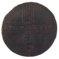 5 копеек 1727 г. МД