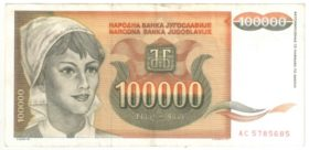 Югославия. 100000 динаров 1993 г.