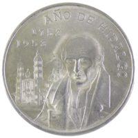 Мексика. 5 песо 1953 г.»200 лет со дня рождения Мигеля Идальго-и-Костилья»