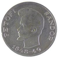 Венгрия. 5 форинтов 1948 г. «100 лет со дня рождения Шандора Петёфи»