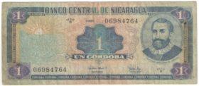 Никарагуа. 1 кордоба 1995 г.