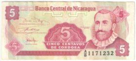 Никарагуа. 5 сентаво 1991 г.
