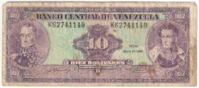 Венесуэла. 10 боливаров 1990 г.