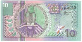 Суринам. 10 гульденов 2000 г.