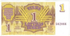 Латвия. 1 рубль 1992 г.