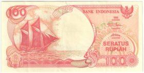 Индонезия. 100 рупий 1992 г.