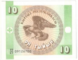 Кыргызстан (Киргизия) 10 тыйынов 1993 г.