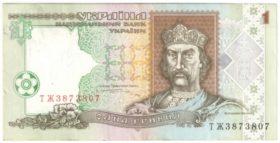 Украина. 1 гривна 1995 г.