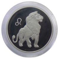 2 рубля 2002 г. «Знаки зодиака — Лев»
