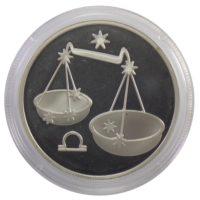 2 рубля 2002 г. «Знаки зодиака — Весы»