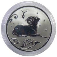 2 рубля 2005 г. «Знаки зодиака — Овен»