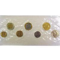 Набор монет 1992 г. ЛМД