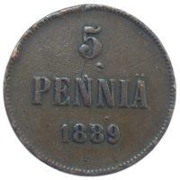 Финляндия. 5 пенни 1889 г.