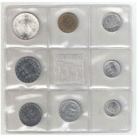 Сан-Марино. Набор монет 1976 г.