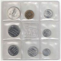 Сан-Марино. Набор монет 1975 г.