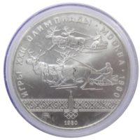 10 рублей 1978 г. «Гонки на оленях» Unc