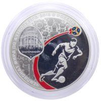 3 рубля 2018 г. «ЧМ по футболу 2018 г. Екатеринбург»