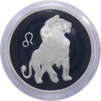 3 рубля 2003 г. «Лев» Proof