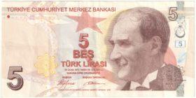 Турция. 5 лир 2009 г.