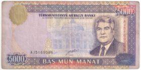 Туркменистан. 5000 манат 2000 г.