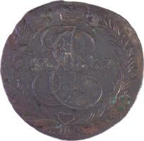 2 копейки 1767 г.
