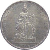 1 талер 1871 г. «Победа в Франко-прусской войне»