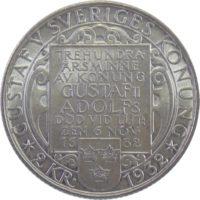 Швеция. 2 кроны 1932 г. «300 лет со дня смерти Густава II Адольфа»