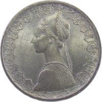 Италия. 500 лир 1961 г.