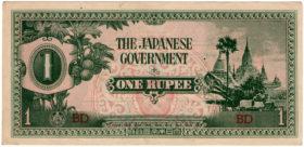 1 рупия Бирма